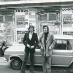 Gastón Ancelovici, a la derecha, junto a Patricio Guzmán. Francia, 1976  (Fuente: www.memoriachilena.cl)